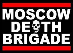 logo Moscow Death Brigade