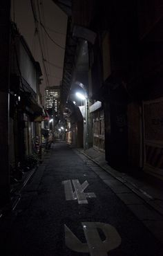 Japan/Night street byotarako