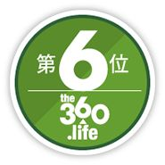 the360.life - カピカピ鼻血が真っ白! 編集部が感動した洗濯のスゴ技ランキング10選 Nest Thermostat, Life