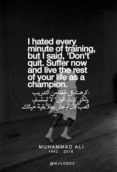 mjcodez Arabic English Quotes, Arabic Love Quotes, English Words, Islamic Quotes, English Language, Family Quotes, Book Quotes, Words Quotes, Me Quotes