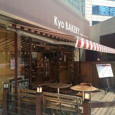 Kyo BAKERY 마포구 독막로 65-1 (홍대점) 서강동