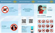 Russia Launches Awareness Campaign To Prevent Death By 'Selfie'  http://theinsidedrop.com/russia-launches-awareness-campaign-to-prevent-death-by-selfie/