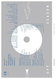 Japanese Poster: Off Season. The Simple Society. 2012 | TERUOKI MISHINA
