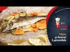 (12) Λαβράκι με λαχανικά με τον Γιώργο Τσούλη & την Ιωάννα Σταμούλου| Βάζουμε τον Chef στην Πρίζα - YouTube