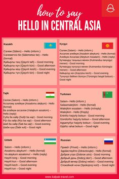 Languages in Central Asia: Kazakh? Learn more about the different languages & learn how to say hello in Central Asia. Kazakh Language, How To Say Hello, I Love The World, Language School, Central Asia, Inspire Others, Asia Travel, Languages, Knowledge