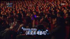 장윤정 Jang Yoon Jeong 신년특집 장윤정 10주년 콘서트 2013 0104H264 720p