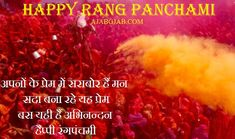 Happy Rang Panchami Photos Hd Picture, Facebook Image, Wallpaper Pictures, Hd Images, Hd Photos, Happy, Laughing, Background Images Hd, Ser Feliz