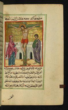 This illuminated and illustrated Arabic manuscript of the Gospels by Matthew (Mattá), Mark (Marquṣ), Luke (Lūqā), and John (Yūḥannā) was copied in Egypt by Ilyās Bāsim Khūrī Bazzī Rāhib, who was most likely a Coptic monk, in Anno Mundi 7192 / 1684 CE. The text is written in naskh in black ink with rubrics in red. The Crucifixion.