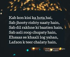 ohh.:'( Shyari Quotes, Hindi Quotes, Islamic Quotes, Quotations, Life Quotes, Qoutes, Learn To Fight Alone, Fighting Quotes, Broken Friendship