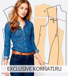 Эта приталенная рубашка может стать базовой вещью любого гардероба. Она идеально сочетается с брюками, шортами, юбками. Выкройка приталенной рубашки.