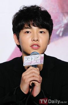 song joong ki | Tumblr