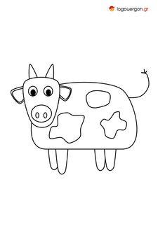 Ζωγραφίζουμε την αγελάδα