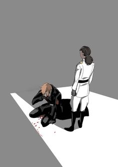 Is this Thane and Ceina ? From Lost Stars