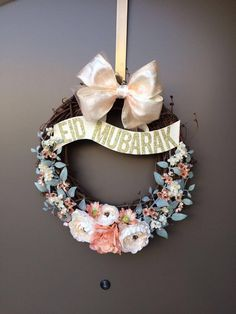 Eid Mubarak Wreath #Eid #Wreath #Home https://www.etsy.com/listing/387281544/personalized-wreath?ref=related-0