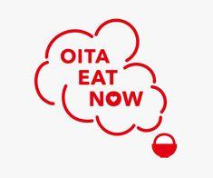 ロゴデザイン,Logo Design,湯けむり,シンプル,グローバル,赤,red,大分 Oita