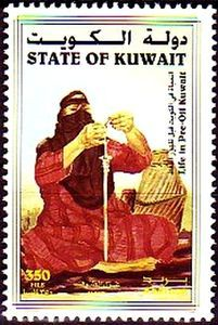 Stamp: Spinner (Kuwait) (Professions in Kuwait before the discovery of oil) Mi:KW 1595