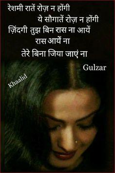 270 Best Gulzar's Shayari images in 2018 | Quotations