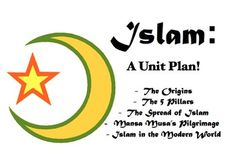 Islam Unit!  Teaching about Islam?  Everything you need is here in an exciting and engaging format!
