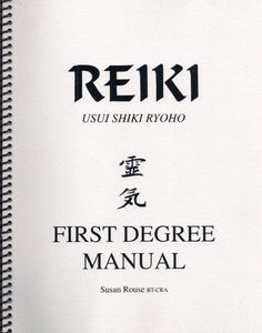 Reiki Courses are recognized by the Canadian Reiki Association. - Cedar Cove Wellness™