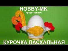 Rooster egg cozy Crochet Egg Cozy, Crochet Hats, Crochet Chicken, Easter Crochet Patterns, Macrame, Eggs, Tela, Boy Doll, Handmade Crafts