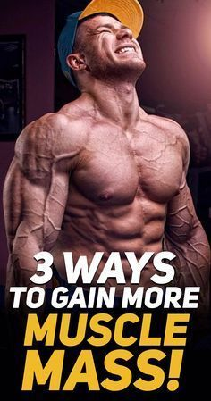 3 Ways to Gain More Muscle Mass! Building muscle and adding size takes a bit of know how. These are 3 fundamental elements to muscle growth that everybody who's starting to workout needs to know by heart! Bodybuilding Supplements, Bodybuilding Workouts, Bodybuilding Motivation, Men's Bodybuilding, Bodybuilding Training, Muscle Mass, Gain Muscle, Build Muscle, Body Building Tips