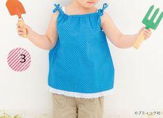簡単手作り!夏らしい子ども用のキャミソール&ワンピースの作り方(子ども服) | ぬくもり Athletic Tank Tops, Couture, Summer Dresses, Sewing, Handmade, Clothes, Women, Baby, Fashion