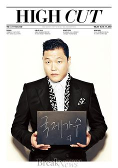 Psy poses for his first solo photo spread in 'High Cut' magazine Suit Fashion, Fashion Photo, Asian Fashion, Psy Kpop, Rapper, Solo Photo, Fandom, Gangnam Style, Free Youtube