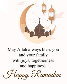 Happy Ramadan Kareem Wishes Images with Quotes, Ramazan Mubarak Blessings Msg in English, Islamic Urdu HD Greetings with Beautiful Thoughts for Better Life. Eid Mubarak Wishes Images, Eid Mubarak Messages, Eid Mubarak Quotes, Eid Mubarak Msg, Ramadan Wishes Messages, Happy Ramadan Mubarak, Ramadan Greetings, Eid Greetings Quotes, Ramadan Quran