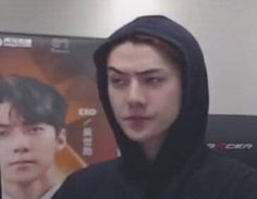 Ideas memes faces exo kpop for 2019 Kpop Exo, Chanyeol, Memes Exo, Meme Pictures, Reaction Pictures, K Pop, Got7, Memes Chinos, Memes In Real Life