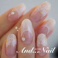 Beautiful nail art designs that are just too cute to resist. It's time to try out something new with your nail art. Fancy Nails, Love Nails, Pink Nails, Gel Nails, Nail Polish, Nail Nail, Coffin Nails, Fingernail Designs, Nail Art Designs