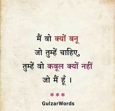 icu ~ 48215818 Pin on Hindi quotes ~ This Pin was discovered by zarokha patel. Hindi Quotes Images, Shyari Quotes, Inspirational Quotes Pictures, Friend Quotes, True Quotes, Words Quotes, Advice Quotes, Life Advice, Qoutes