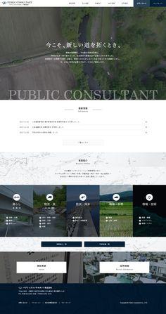 パブリッシングコンサルタント Web Design, Site Design, Graphic Design, Web Layout, Layout Design, Hotel Website, Ui Web, Web Inspiration, Design Development