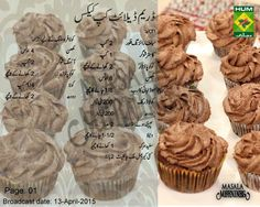 790 Best Shireen Anwer S Recipes Images Food Recipes