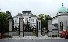 Japanese House, Taj Mahal, Building, Travel, Japanese Landscape, Scenery, Viajes, Buildings, Trips