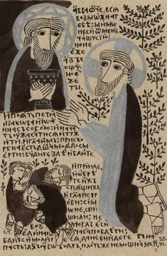 Modern Art, Contemporary Art, Orthodox Icons, Sacred Art, Soft Sculpture, Christian Art, Book Illustration, Bird Art, Printmaking