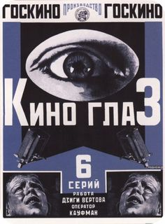 grafica russa anni 20 - Cerca con Google