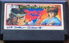 Used Hiryu no Ken Special: Fighting Wars (Nintendo Famicom, 1991)