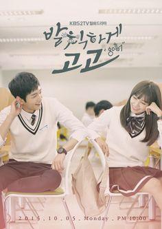Eunji and Lee Won Geun in Cheer Up!
