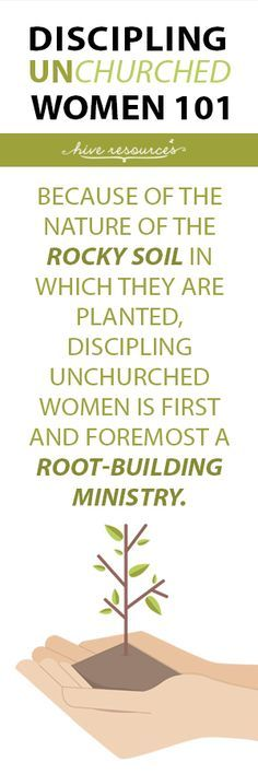 How to disciple unchurched women by building spiritual roots in the gospel {Hive Resources}