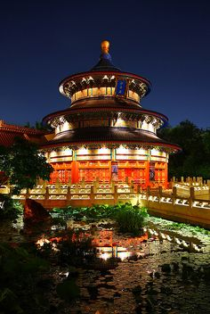 China Pavilion...Epcot
