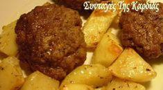 ΣΥΝΤΑΓΕΣ ΤΗΣ ΚΑΡΔΙΑΣ: Μπιφτέκια με πατάτες στον φούρνο Beef, Chicken, Food, Meat, Essen, Meals, Yemek, Eten, Steak