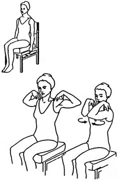 Back, neck, shoulder & arm exercises