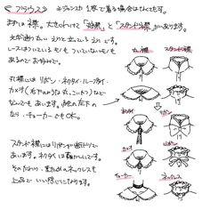 ゴシックロリータの服の描き方 [3]