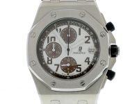 Das elegante Design und die günstigen Angebote vieler Uhren sind auch sehr verlockend für viele Schnäppchenjäger.
