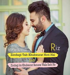 Top 5 Beautiful Love Quotes in Hindi - Love Diary Birthday Message For Husband, Love Messages For Husband, Husband Quotes From Wife, Wife Quotes, Couple Quotes, Secret Love Quotes, Love Quotes In Hindi, Islamic Love Quotes, Love Quotes For Him