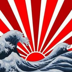 I adore the Japanese 'Rising Sun' design. My logo is influenced heavily by japanese design Japanese Wave Tattoos, Japanese Waves, Rising Sun Tattoos, Samurai Artwork, Japan Tattoo, Oriental Tattoo, Sun Art, Korean Art, Japanese Design