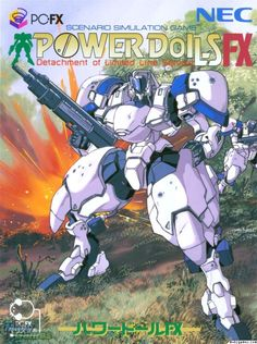 Power Dolls FX (1996) PC-FX cover art - MobyGames