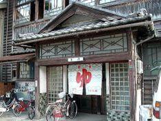 福井県の激渋銭湯