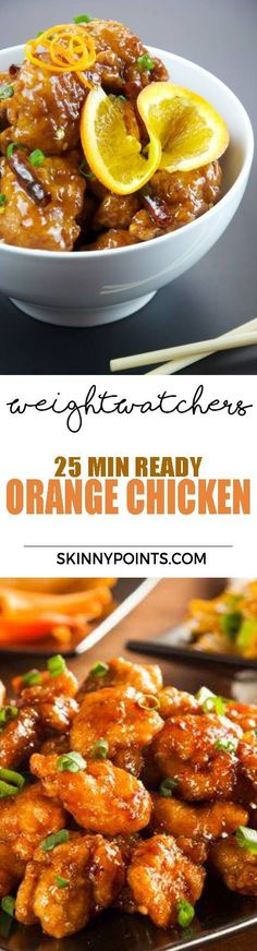 25 Min Ready Orange Chicken With Only 6 Weight Watchers Smart Points! #chinesefoodrecipes