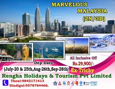 Rengha Holidays & Tourism Pvt Limited Offers New Amazing Malaysia Tour Package for From Trichy. Malaysia Tour, All Inclusive, Tourism, Holidays, 3d, Amazing, Holiday, Turismo, Vacation